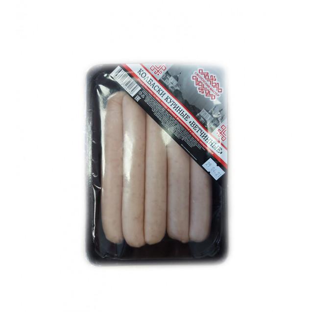 """Колбаски куриные """"Ветчинные"""" (Ручная работа, Премиальные, Домашние) Смоленск, 0,5 кг"""