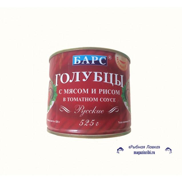 """Голубцы """"Русские"""" с мясом и рисом в томатном соусе, БАРС, 525 гр"""