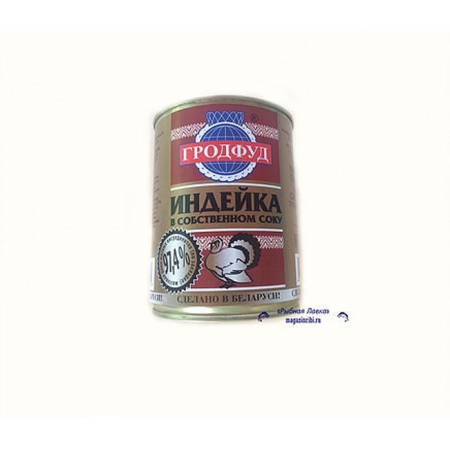 Индейка в собственном соку (ГРОДФУД), ключ, Беларусь, 338 гр