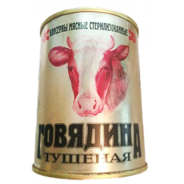 Говядина тушёная В/С Белоруссия Калинковичи 338гр