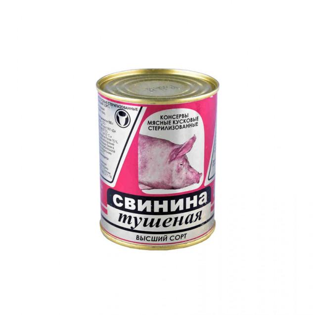 Свинина тушеная кусковая, ГОСТ высший сорт (Слонимский мясокомбинат), Беларусь, 338 гр.