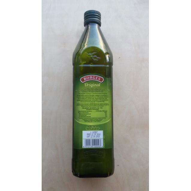 "Масло оливковое ""BORGES"" (Extra Virgin), (стекло), Испания, 250 мл."