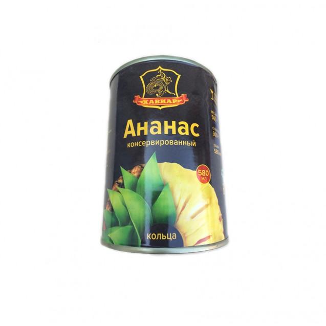 Ананасы колечками в сиропе (Хавиар) отборные, ключ, 580мл