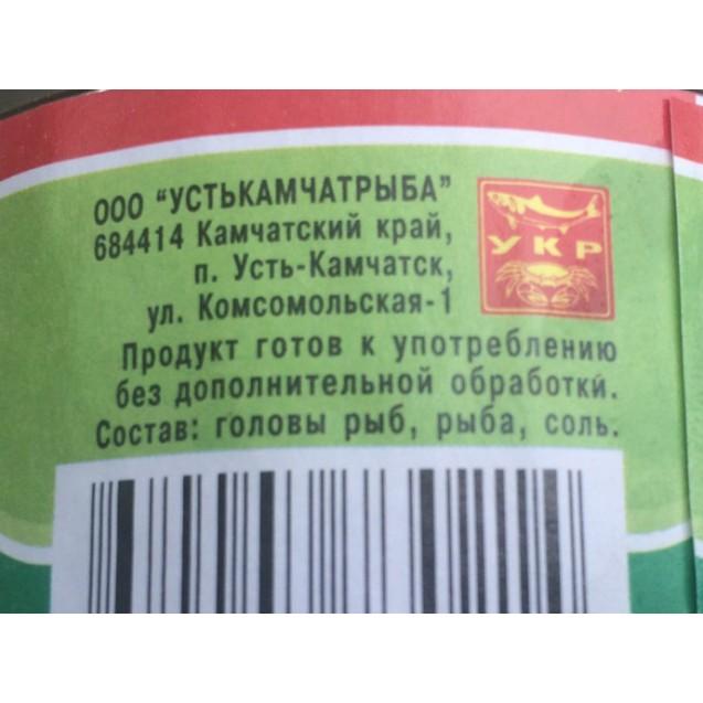 РАГУ из тихоокеанских лососевых рыб (натуральное) ключ, Устькамчатрыба, 227 гр.