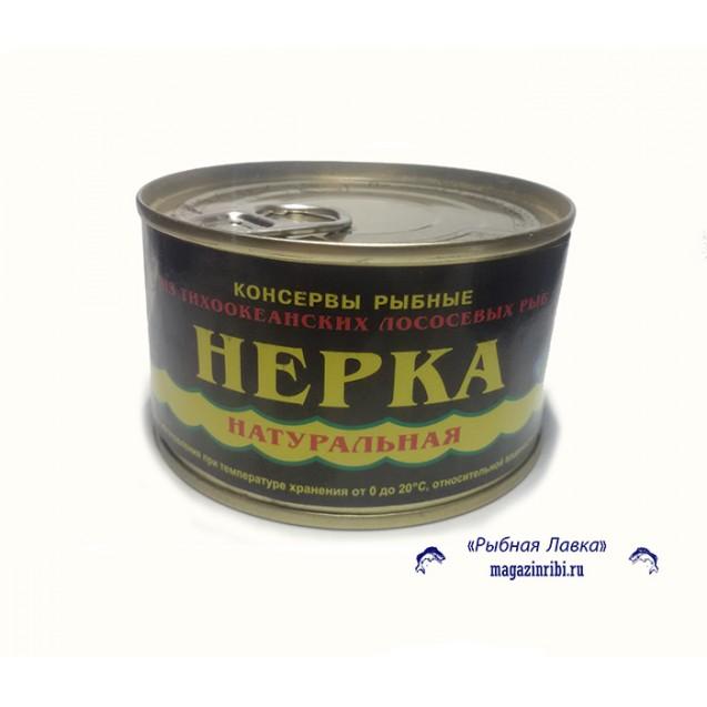 """Нерка натуральная, лосось дальневосточный """"Устькамчатрыба"""" (ключ) ГОСТ, Камчатка"""