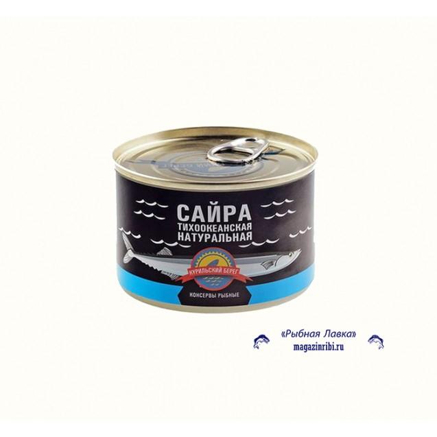 Сайра тихоокеанская, натуральная с добавлением масла, Приморский край, 250 гр