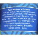 Сельдь тихоокеанская натуральная с доб. масла, ключ, Приморский край, 245 гр.