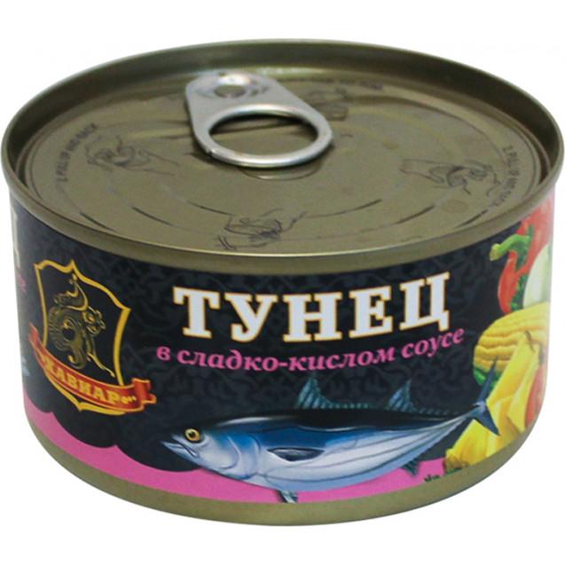 "Тунец в сладко-кислом соусе (тунец, перец, помидоры, ананасы, кукуруза, томатная паста, подсолнечное масло) ключ, ""Хавиар"", Вьетнам, 185 гр."