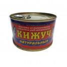 Лосось (КИЖУЧ) натуральный, дальневосточный (Северпродукт) ГОСТ, ключ, Камчатка, 220 гр.