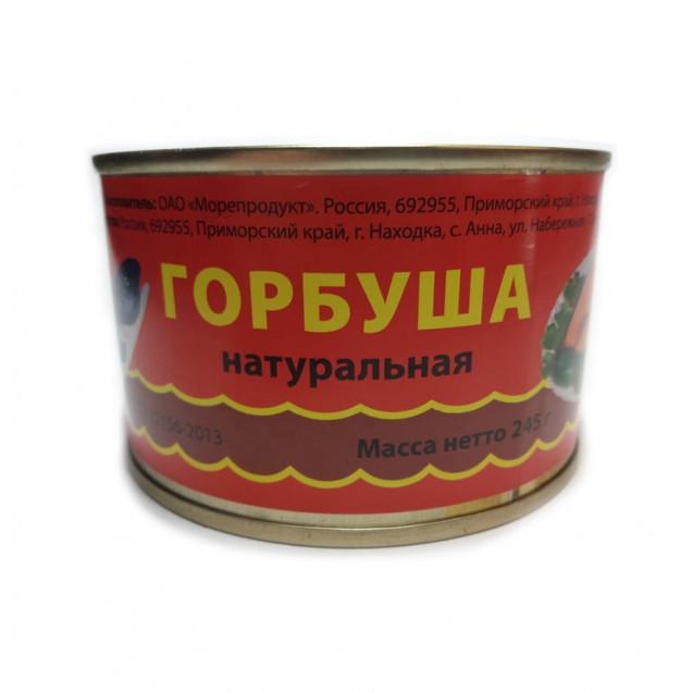 Горбуша натуральная дальневосточная (Морепродукт) ключ, Приморский край, 245 гр.