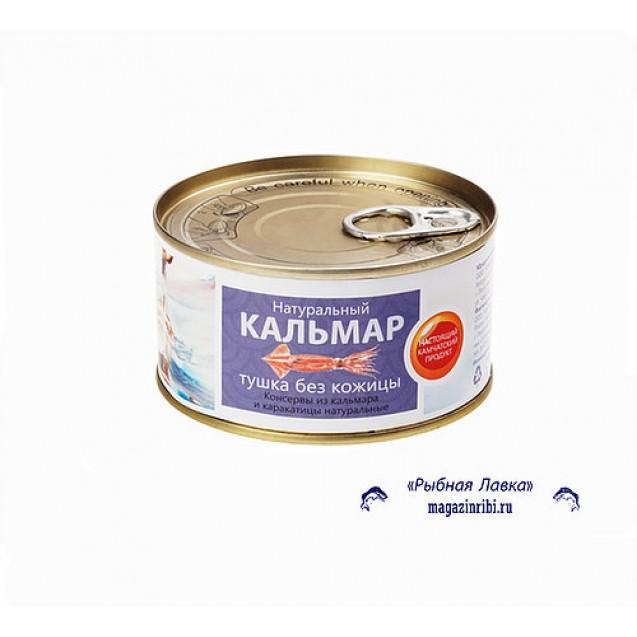 Кальмар тушка без кожицы, натуральный, ГОСТ, Камчаттралфлот, 185 гр.