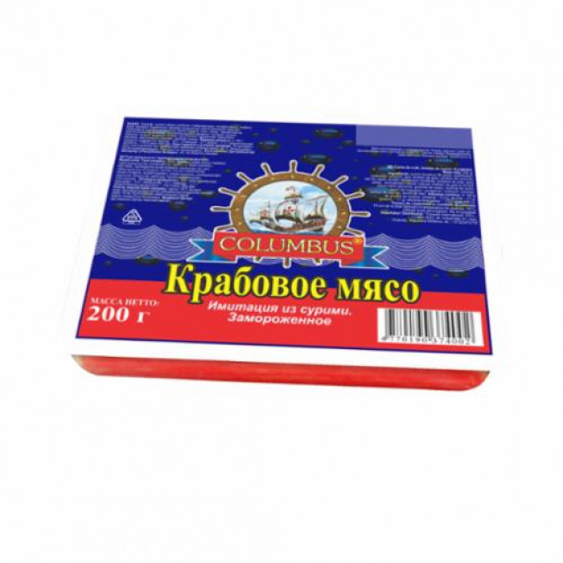 "Крабовое мясо замороженные ""KOLUMBUS"", произведено ""VICI"" 200 гр."