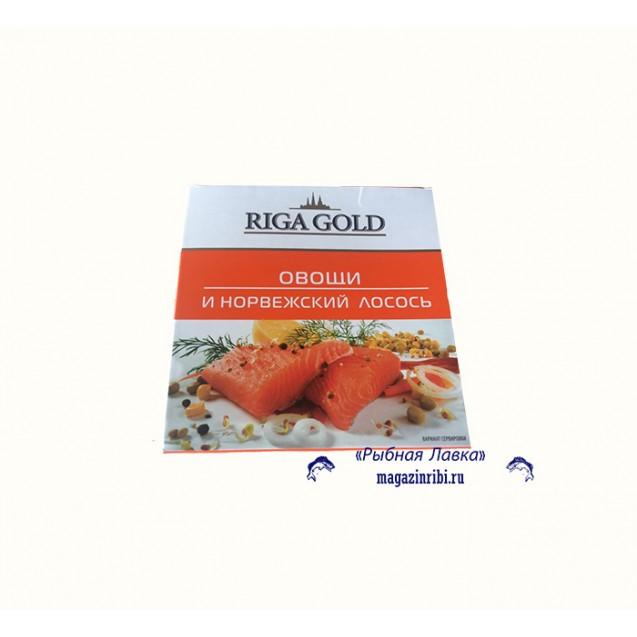 Норвежский лосось с овощами (RIGA GOLD) Латвия, 250 гр.
