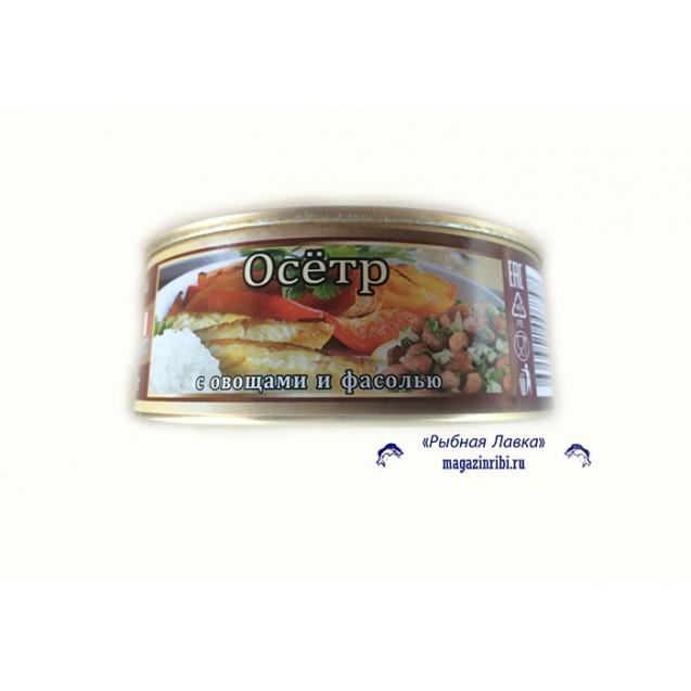 """Осетр с овощами и фасолью """"По-итальянски"""" (ROYAL PRODUCT), Армения, 240 гр."""