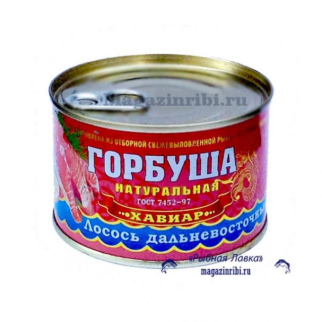 """Горбуша натуральная """"ХАВИАР"""" (банка с ключем), Сахалин, 245 гр."""
