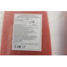 Тунец Saku AAA, филе порционное (500-800 гр), вакуумная упаковка, 1 кг