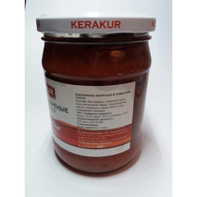 Баклажаны жареные в томатном соусе KERAKUR, Армения, 480 гр.